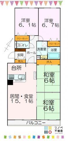 間取図:4LDK 専有面積:92.84m2 バルコニー面積:6.82m2