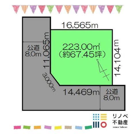 土地面積223.00m2・角地