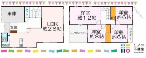 4LDK 土地面積:269.20m2 専有面積:155.61m2